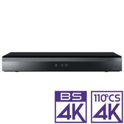 DIGA(パナソニック) DMR-4CS100 パナソニック 1TB HDD/3チューナー搭載 ブルーレイレコーダー4Kチューナー内蔵4K Ultra HDブルーレイ再生対応 Panasonic 4K DIGA ディーガ