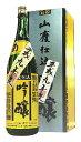古酒 石川県 菊姫 秘蔵吟醸酒 山廃仕込み吟醸平成09年(1997年)度醸造酒 1800ml【オリジナル化粧箱入】