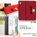 シャネル スマホケース Xperia XZ Premium Xperia XZ ケース Xperia XZs ケース SO-03J SOV35 Xperia X Comapct so-02j Xperia X Performance ケース xperiaz5 手帳型ケース エクスペリアz5 カバー 手帳 premium so-03h ケース docomo sony xperia z5 compact エクスペリア xz x コンパクト