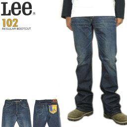 リー Lee 102 ブーツカット ジーンズ リーライダース LM5102-526「メンズボトムス」