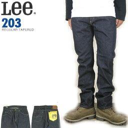 リー Lee 203 レギュラーテーパード リンス ジーンズ リーライダース LM5203-500 「メンズボトムス」