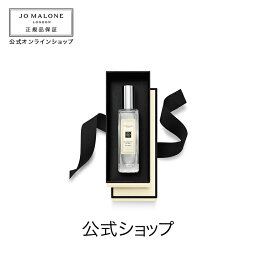 ジョーマローン 【送料無料】ジョー マローン ロンドン ブラックベリー & ベイ コロン(ギフトボックス入り)【ジョーマローン ジョーマローンロンドン】(香水 フレグランス)