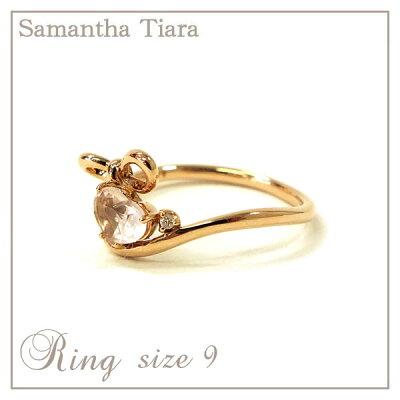 サマンサタバサ アクセサリー Samantha Tiara サマンサティアラ K18SPG Dia RQ 9号 アクセサリー プレゼント ギフト 指輪 リング