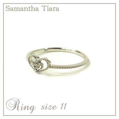サマンサタバサ アクセサリー Samantha Tiara サマンサティアラ K18WG Dia ホワイトゴールド ハートシェイプ 11号 アクセサリー プレゼント ギフト 指輪 リング