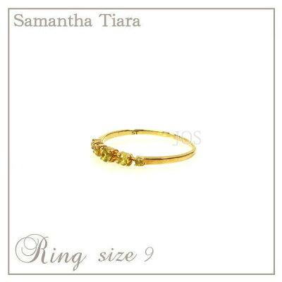 サマンサタバサ アクセサリー Samantha Tiara サマンティアラ K18 イエローサファイア リング 9号 アクセサリー プレゼント ギフト 指輪 リング