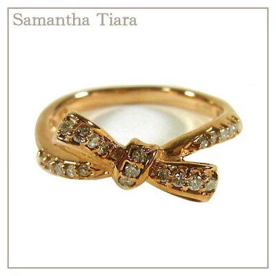 サマンサタバサ アクセサリー Samantha Tiara サマンサティアラ PG 天然ダイヤ リボンリング 10号 アクセサリー プレゼント ギフト 指輪 リング