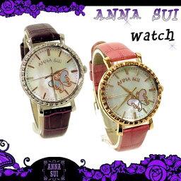 アナスイ アナスイ 時計 腕時計 アクセサリー 送料無料 マザーオブ パール 文字盤腕時計 全2色 ウォッチ 箱付き