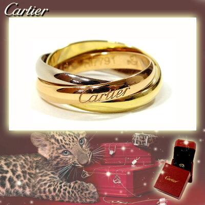 CARTIER カルティエ リング トリニティリング 【リクエスト注文/選べるサイズ】 Sモデル 指輪 プレゼント リクエスト 女性