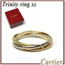 CARTIER カルティエ リング トリニティ リング XS【リクエスト注文/選べるサイズ】 指輪 プレゼント リクエスト 女性