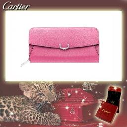 カルティエ 財布(レディース) C ドゥ カルティエ 2 Cartier インターナショナル ワレット 長財布 ラウンドジップ ピンク