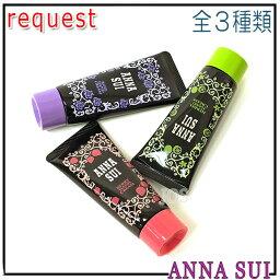 アナスイ アナスイ コスメ 化粧品 Anna Sui ハンドクリーム 全3種類 送料無料 代引き料別 消費税込