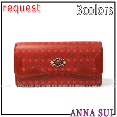 アナスイ 財布 ANNASUI ドロシー かぶせ長財布 全3色 送料無料