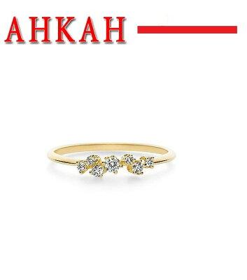 AHKAH アーカー BB(ビービー)リング 指輪 11号送料無料 代引き無料 消費税込
