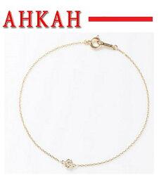 ahkahのブレスレット(レディース) AHKAH アーカー ティア ブレスレット 送料無料 代引き無料 消費税込
