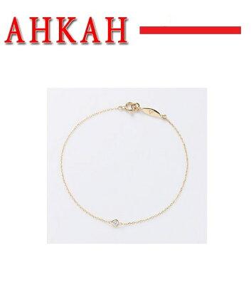 AHKAH アーカー ヌーディーダイヤ ブレスレット送料無料 代引き無料 消費税込