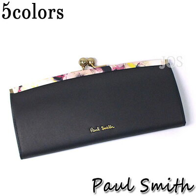 ポールスミス 財布 メンズ レディース Paul Smith フラワーポイント がま口長財布 全5色