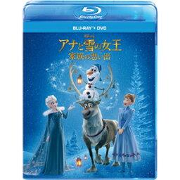 アナと雪の女王 DVD 【送料無料】アナと雪の女王/家族の思い出 ブルーレイ+DVDセット/アニメーション[Blu-ray]【返品種別A】