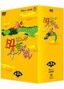 日本昔話 DVD 【送料無料】まんが日本昔ばなし DVD-BOX 第3集/アニメーション[DVD]【返品種別A】