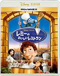 レミーのおいしいレストラン DVD 【送料無料】レミーのおいしいレストラン MovieNEX【BD+DVD】/アニメーション[Blu-ray]【返品種別A】