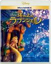 塔の上のラプンツェル DVD 【送料無料】塔の上のラプンツェル MovieNEX/アニメーション[Blu-ray]【返品種別A】