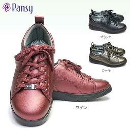 パンジー 【あす楽】パンジー Pansy 軽量コンフォートシューズ 抗菌防臭加工 1382 レディーススニーカー ウォーキング 婦人靴 旅行