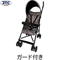 ジェイティーシー ベビーカー JTC ベビーバギー MA-G (プラムグレー・ガード付き) ベビーカー 軽量 コンパクト 折りたたみ 持ち運び かわいい 軽い 小さい B型 1歳 2歳 3歳