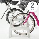 倒れない自転車 自転車スタンド おしゃれ 屋外 2台 自転車 置き 「コンクリート製自転車スタンド Coco 両面2台用」