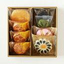 中華菓子 重慶飯店 中華菓子詰合せ B【8種8個】お歳暮 手みやげ お祝い 引き出物 返礼品