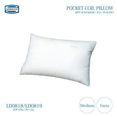 正規販売店 SIMMONS シモンズ ポケットコイルピロー 枕 LD0818 LD0819 ミディアム(普通)/ファーム(やや硬め) ビューティレスト 正規品