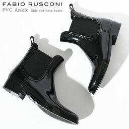 ファビオルスコーニ ファビオルスコーニ ブーツ Fabio Rusconi レインブーツ ショートブーツ サイドゴア ブラック レディース PVCブーツ|カジュアルブーツ サイドゴアブーツ ショート ブランド送料無料