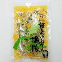 キャンディ 【ケース販売】冨士屋製菓 桜島小みかん塩飴 90g 10袋