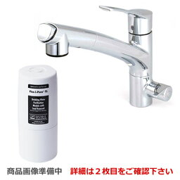 シーガルフォー  [X1-KA1402-FPb]シーガルフォー 浄水器 ビルトイン浄水器 兼用水栓ハンドシャワータイプ 13物質除去 カートリッジFP-2(Pb)付属 おしゃれ