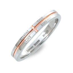 ラバーズシーン LOVERS SCENE シルバー リング 指輪 婚約指輪 エンゲージリング 20代 30代 彼女 レディース 女性 誕生日プレゼント 記念日 バラ カーネーション ラッピング 妻 おしゃれ ラバーズシーン