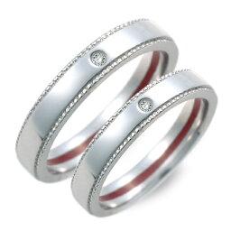 ラバーズシーン 送料無料 LOVERS SCENE シルバー ペアリング 婚約指輪 結婚指輪 エンゲージリング ダイヤモンド 20代 30代 彼女 彼氏 レディース メンズ カップル ペア 誕生日プレゼント 記念日 ギフトラッピング ラバーズシーン
