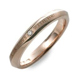 ラバーズシーン 送料無料 LOVERS SCENE シルバー リング 指輪 婚約指輪 エンゲージリング ダイヤモンド 20代 30代 彼女 レディース 女性 誕生日プレゼント 記念日 バラ カーネーション ラッピング 妻 おしゃれ ラバーズシーン