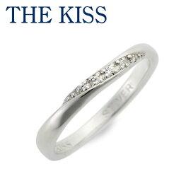 ブランドシルバーリング(レディース) THE KISS シルバー リング 指輪 婚約指輪 結婚指輪 エンゲージリング 彼女 レディース 女性 誕生日プレゼント 記念日 ギフトラッピング ザキッス ザキス ザ・キッス 送料無料クリスマス 12月