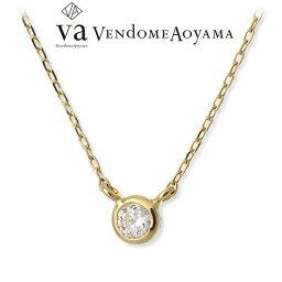 オヤネックレス VA Vendome Aoyama ヴイエーヴァンドームアオヤマ ネックレス ダイヤモンド イエロー 彼女 レディース 新生活 入学式 就職祝い 入学祝い