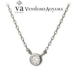 オヤネックレス VA Vendome Aoyama プラチナ ネックレス ダイヤモンド 彼女 レディース 女性 誕生日プレゼント 記念日 ギフトラッピング ヴイエーヴァンドームアオヤマ 送料無料 新生活 入学式 就職祝い 入学祝い