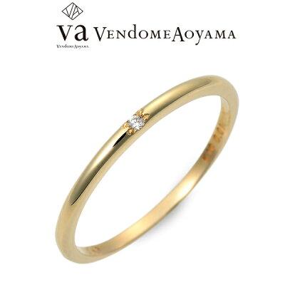 送料無料 VA Vendome Aoyama ゴールド リング 指輪 婚約指輪 結婚指輪 エンゲージリング ダイヤモンド 20代 30代 彼女 レディース 女性 誕生日プレゼント 記念日 ギフトラッピング ヴイエーヴァンドームアオヤマ