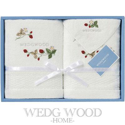 WEDGWOOD ウェッジウッド ワイルドストロベリー ホワイト コレクション (フェイスタオル2枚、ミニテリー1枚) タオルギフト <TT88250621>のし 包装 ラッピング メッセージカード 無料
