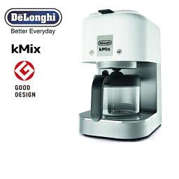 デロンギCMB6 [COX750J-WH] デロンギ コーヒーメーカー kMix ケーミックス ドリップコーヒーメーカー 抽出杯数:1〜6杯 (125mL×6杯) ステンレスフィルター クールホワイト 【送料無料】