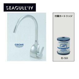 シーガルフォー  [X1-GA01]シーガルフォー 浄水器 ビルトイン浄水器 浄水専用水栓 12物質除去 カートリッジRS-1SGH付属 グローエモデル 【送料無料】