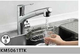 タカラスタンダード 【送料無料】タカラスタンダード 浄水器機能付ハンドシャワー水栓