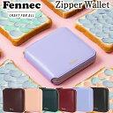 Fennec フェネック Zipper Wallet 二つ折り財布 レディース 本革 全6色 【送料無料】