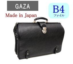 ハンドバッグ GAZAガザ、ディナリービジネス2WAYダレスバッグB4ファイルサイズ