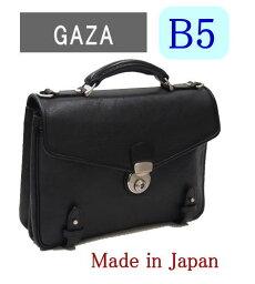 ハンドバッグ GAZAガザ、ディナリービジネス2WAYショルダーバッグB5サイズ