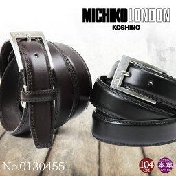 ミチコロンドン メンズベルト メンズ MICHIKO LONDON ミチコロンドン Belt ベルト 紳士ベルト 本革 牛革 小物 ベルト ブランド プレゼント ランキング ギフト