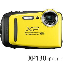 FinePix フジフィルム FinePix XP130 イエロー デジタルカメラ