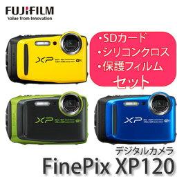 FinePix 【SDカード16GBほかセット】富士フイルム FinePix XP120 (XP-120) 防水デジカメ【快適家電デジタルライフ】