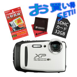 FinePix 【SDカード32GB&マイクロファイバークロス&液晶保護フィルムセット】フジフィルム FinePix XP130 ホワイト デジタルカメラ